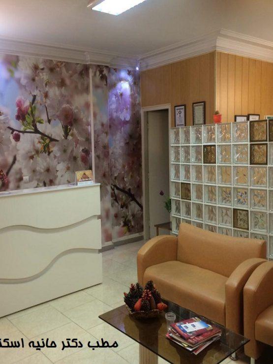آدرس مطب دکتر حانیه اسکندری - بهترین دندانپزشک تهران